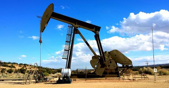 Саудовская Аравия оказалась в долгах из-за нефтяного кризиса