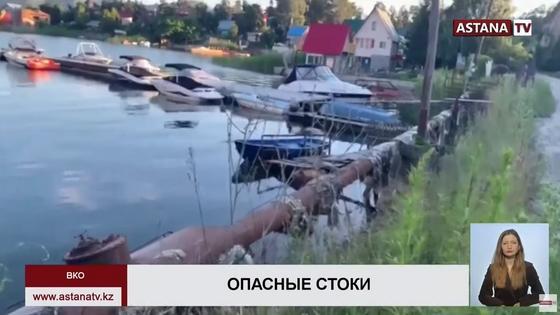 Тонны феккального ила: сточную трубу нашли на дне Бухтарминского водохранилища