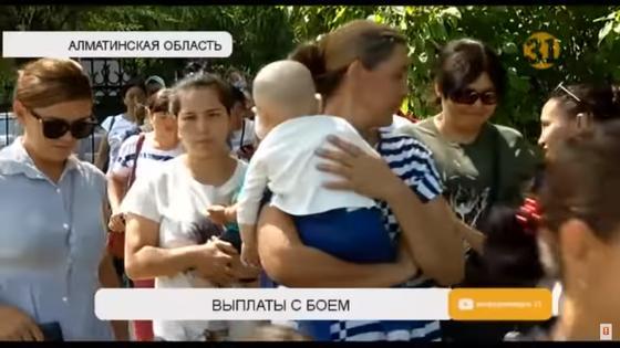 Многодетные мамы требуют наладить выплаты соцпомощи в Алматинской области