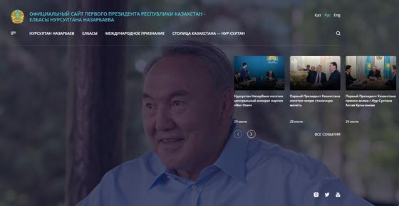 Айдос Укибай рассказал о новом сайте Первого Президента Elbasy.kz