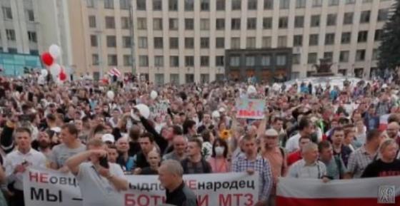 Протестующие в Беларуси