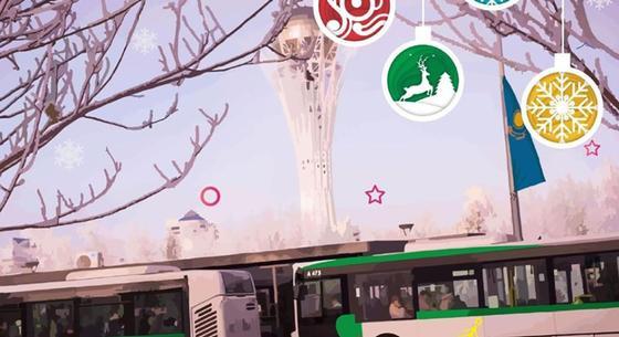 Автобусы Нур-Султана будут работать в усиленном режиме в новогодние праздники