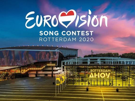 """2021 жылы """"Евровидение"""" өтетін жер анықталды"""
