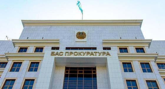 Фото: kzl.prokuror.gov.kz