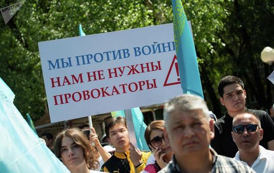 Мирный митинг прошел в Алматы (фото)