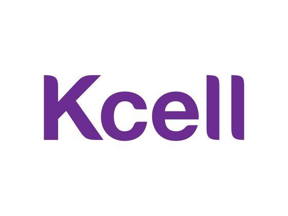 Кселл 2019 жылғы жұмыс нәтижелері туралы есеп берді