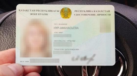 """Рассылку с удостоверением """"Нур-Афанасьевой """" прокомментировали в МВД"""