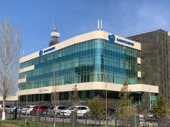 «Казахтелеком» заработал более 36 млрд тенге за полгода