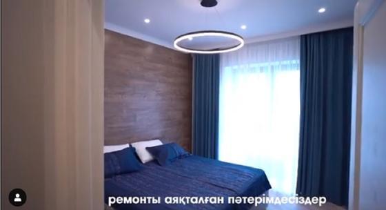 Квартира Тауекеля Мусилима. Скриншот