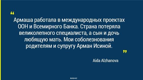 Крушение самолета в Алматы: среди погибших врач столичной больницы