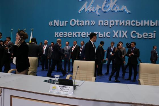 «Через 5 минут все станет известно»: Исимбаева о том, кто стане кандидатом от Nur Otan