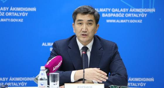 Закон об особом статусе: Как изменится жизнь Алматы