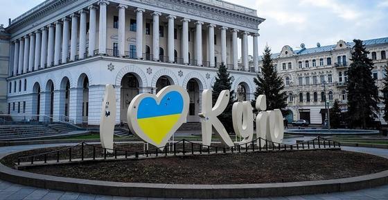 Договор о дружбе России и Украины прекратил действие