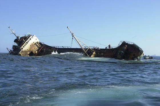 Тонущий корабль