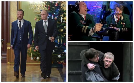 Отставку российского правительства разобрали на мемы