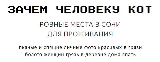 Яндекс опубликовал самые смешные и нелепые запросы