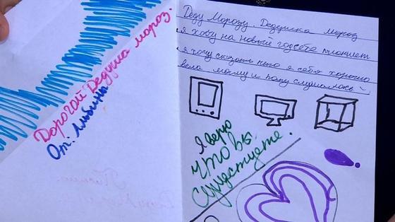 Письмо Деду Морозу 13-летней девочки сгоревшей при пожаре в Астане растрогало сердца многих