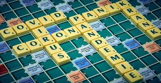 Иллюстративное фото: Pixabay.com