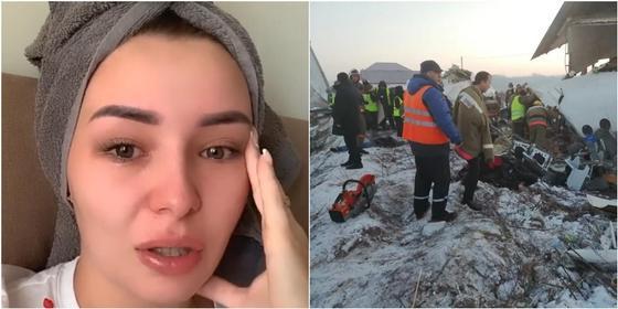 Крушение самолета в Алматы: казахстанка рассказала, как чуть не стала пассажиркой рухнувшего судна