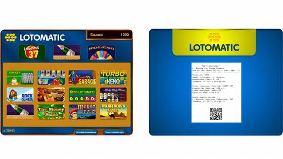 Подделки официальных терминалов Lotomatic выявили в Алматы