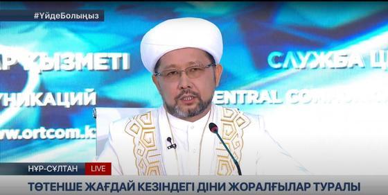 Видеодан кадр/Хабар 24