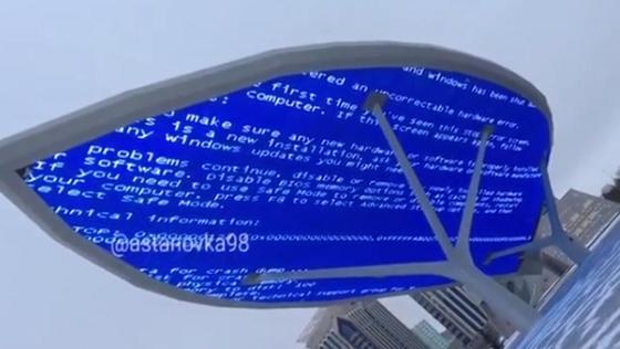Когда установил пиратский Windows: в Астане экран на «Стене мира» выдал ошибку (видео)