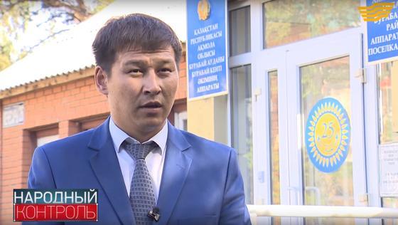 Бывший аким Бурабая умер после жестокого избиения