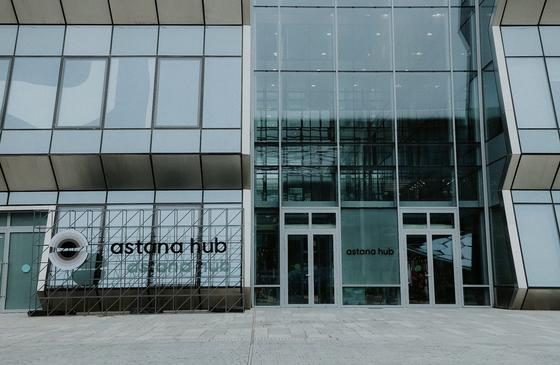 Фото: Astana Hub