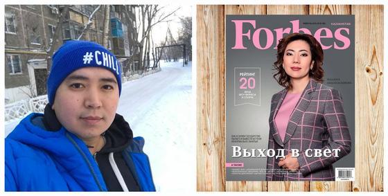 Ерлан Сәкенов пен Forbes мұқабасы. Фото:facebook.com/yerlan.sakenov
