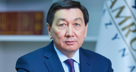 "Алика Айдарбаева назначили главой ""КазМунайГаз"""