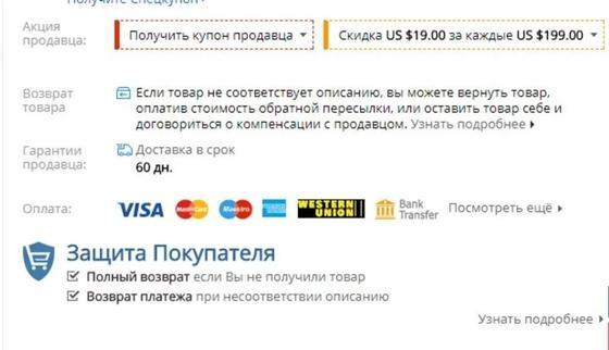 Как заказать с AliExpress в Казахстан