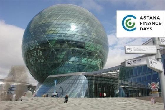 Astana Finance Days: почему это должен увидеть каждый