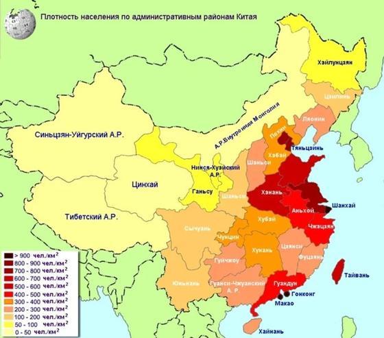 карта плотности населения Китая по регионам