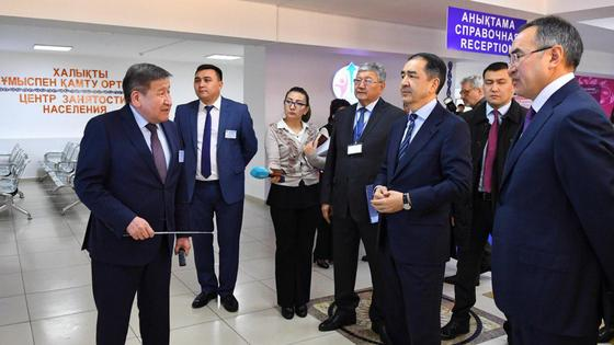 Сагинтаев оценил работу Центра занятости в Таразе