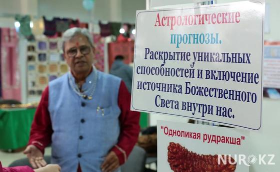 04.03 Индийцы пожаловались на девальвацию в Казахстане