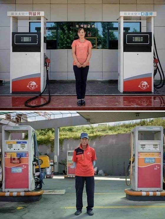 Фотограф показал сходства и различия Северной и Южной Кореи