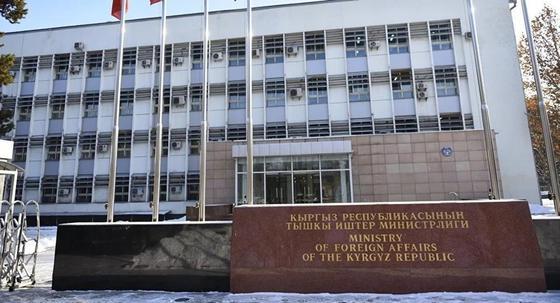 МИД Кыргызстана направил ноту Казахстану