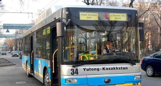«Наведите сначала порядок»: Акимат Алматы отказался повышать стоимость проезда автобусах