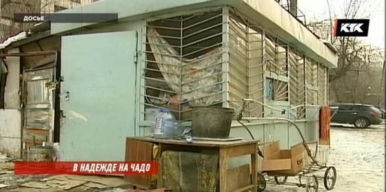 Бездомная женщина из Алматы уже 6 лет мечтает о встрече с сыном