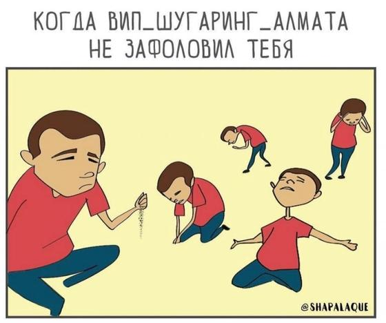 Как выглядит юмор по-казахски