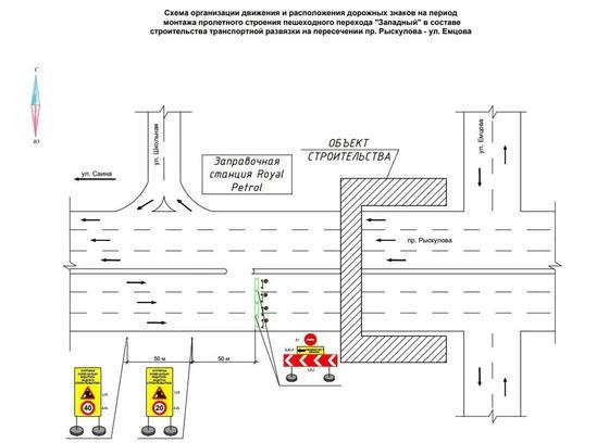 Проспект Рыскулова перекроют в Алматы