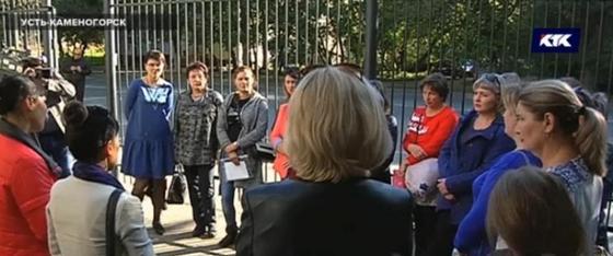 Турфирма обманула клиентов на 30 млн тенге в Усть-Каменогорске