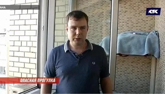 """""""Это опасно было"""": Астанчанин рассказал, как поймал сорвавшегося с 10 этажа ребенка"""