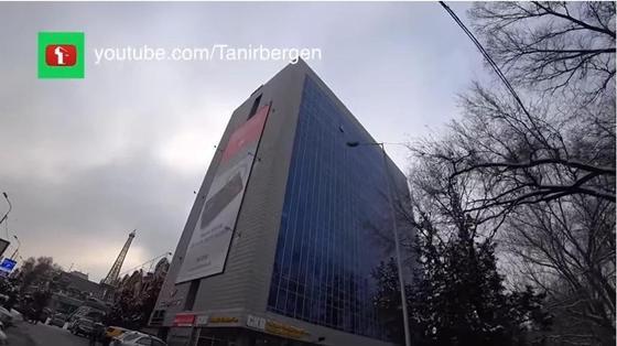 По словам экс-депутата это здание фигурирует в уголовном деле о хищениях Аблязова. Скриншот видео YouTube