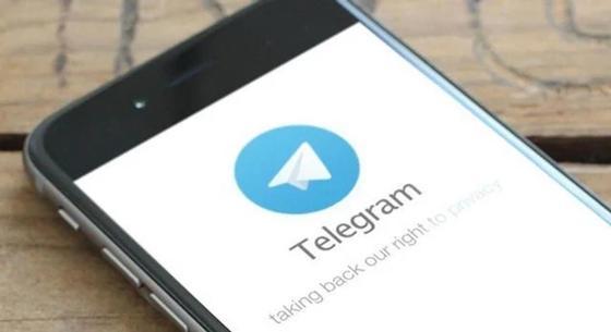 Интернет омбудсмен признал невозможность блокировки Telegram