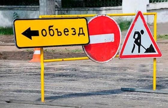 Движение на некоторых улицах будет перекрыто более суток в Алматы