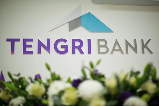 В г. Каскелен открылся новый филиал «Tengri Bank»