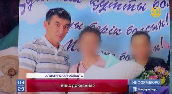 История с кражей $3 млн у экс-министра и его брата в Алматы получила развитие