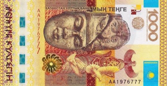 Нацбанк накажет тех, кто отказывается принимать старую банкноту в 1000 тенге