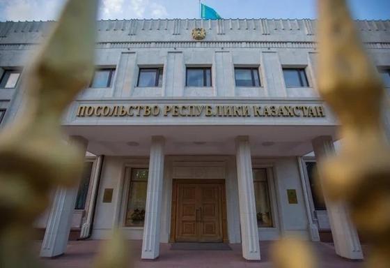 Манхэттен и Чистые пруды: посольства Казахстана находятся в лучших районах городов мира (фото)